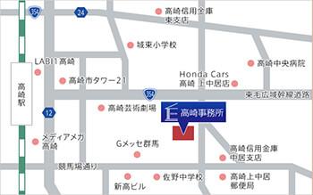 高崎事務所地図